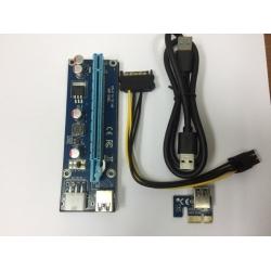 Райзер PCI-E (6 pin) ver. 006c